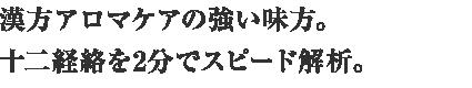 others_keiraku01