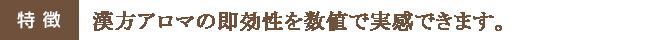 others_keiraku03